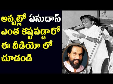 KJ Yesudas Life Secrets | Unknown and Interesting Facts about KJ Yesudas Personal Life