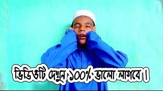 Beautiful Azan made in Bangladeshi Boy | Most Beautiful Azan | Beautiful voice of boy saying Azan