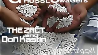 بطولة راب عامرات ستي للهادف الجوله الاوله ( بعنوان المخدرات ) قروب جي هسل سواقرس ذا زاكت + دون كاستن