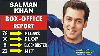 Salman khan box office collection Hit, Flop and Blockbuster Movie List