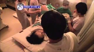 급하게 병원을 찾은 산모, 2013년 첫아기!_채널A_관찰카메라24시간 37회