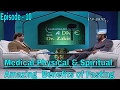 Dr Zakir Naik    Amazing Benefits of Fasting !! With Q & A    Ramadan Special !! Episode-10