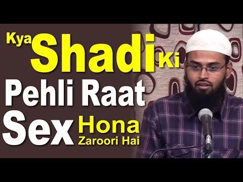 Xxx Mp4 Kya Shadi Ke Pehli Raat Miya Biwi Ke Beech Jima Sex Hona Zaroori Hai By Adv Faiz Syed 3gp Sex