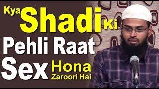 Kya Shadi Ke Pehli Raat Miya Biwi Ke Beech Jima - Sex Hona Zaroori Hai By Adv. Faiz Syed