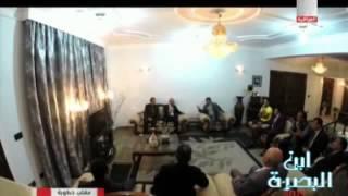 مقلب خطوبة 16   باسم عباس