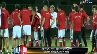 مشجعين من لبنان والجابون وتشاد يشجعون المنتخب الوطني امام فندق اقامتة بالجابون
