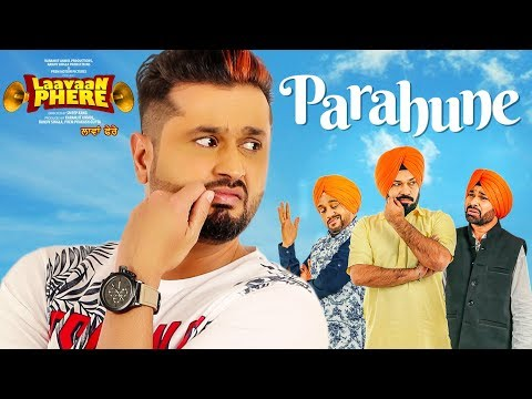 Xxx Mp4 Ranjit Bawa Parahune Laavaan Phere Roshan Prince Rubina Bajwa Latest Punjabi Movie Songs 3gp Sex