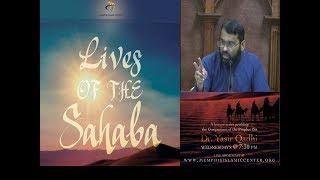 Lives of Sahaba 58 - Mu'adh Ibn Jabl  - Sh. Dr. Yasir Qadhi