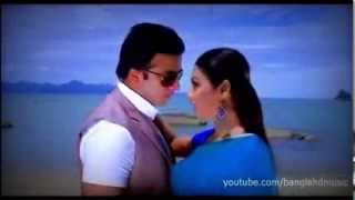 Chokhe Rakho Chokh   Porno Doirgho Prem Kahini yousof  YouTube