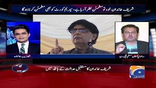 Aaj Shahzaib Khanzada Kay Sath - 14 July 2017 uploaded on 3 month(s) ago 42935 views