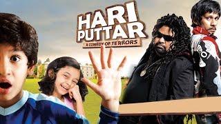 Hari Puttar (2008) Full Hindi Movie | Sarika, Zain Khan, Swini Khara, Jackie Shroff, Vijay Raaz