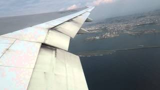 Takeoff Okinawa, Naha (OKA)沖縄那覇空港離陸(7'26