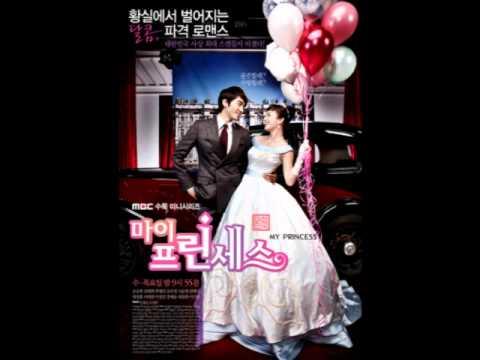 04 Sun set 노을 - Every Single Day (에브리 싱글 데이)  OST My Princess Part 1