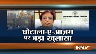 SP leader Azam Khan under scanner over Rs 500 crore land acquisition scam