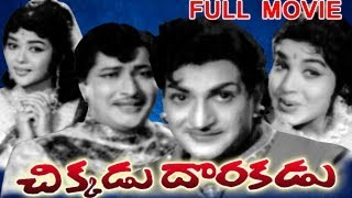 Chikkadu Dorakadu Full Length Telugu Movie || DVD Rip