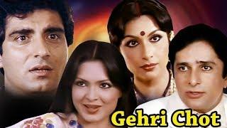 Gehri Chot