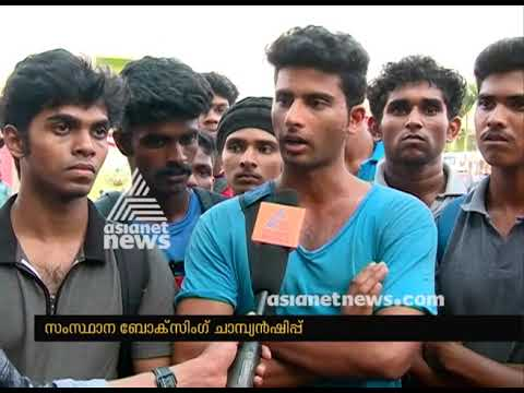Xxx Mp4 Kerala State Boxing Championship Thrissur Players Speaks Against Organizers 3gp Sex