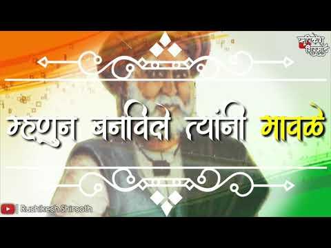 Jay lahuji jayanti status video | #Lahuji #Jayanti #Status 2018 | #Annabhau #sathe #video | #Lahuji