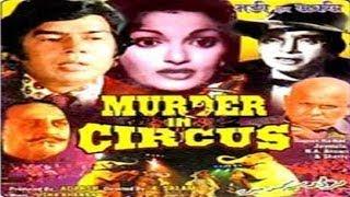 MURDER IN CIRCUS - Sujit Kumar, Jaimala.