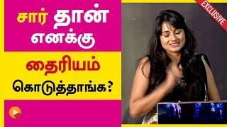 Aruvi  Movie Actress Speech