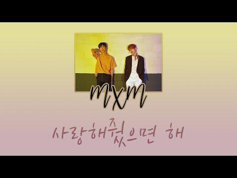 Xxx Mp4 Thaisub Karaoke MXM BRANDNEWBOYS Wish You Loved Me 3gp Sex
