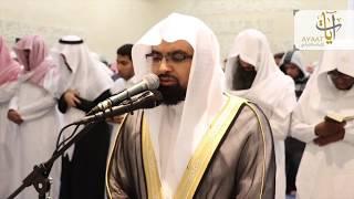 الشيخ ناصر القطامي - سورة الواقعة   تهجد ليلة ٢٧ رمضان ١٤٣٨هـ