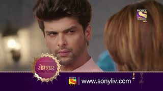 Beyhadh - बेहद - Ep 235 - Coming Up Next