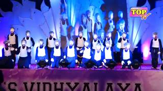 Ambai Vel's Vidhyalaya School First Annual Day  Part 9 - TOPTV