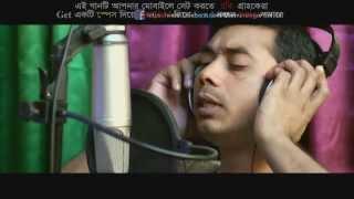 Mone Mone | Mamun Hossain | Dukher Sagor | Bangla  Hits Music Video