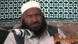 PASHTU NAAT HAFIZ BASHIR JAN ARMANI RO RO JARAIDAL ME WAY shan-e-awlia conefrence 2016
