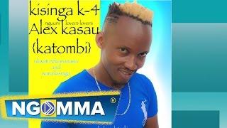 Alex Kasau Katombi-UKWATI (Official Audio with lyrics) (C) 2017