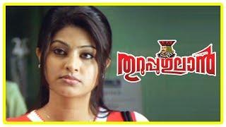 Thuruppugulan Movie Scenes | Sneha lies to be Mammootty's girlfriend | Baburaj