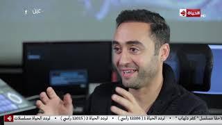 عين - محمد شاشو: أهل بيتي و أصدقائي هم أول من أهتم برأيهم في موسيقاي