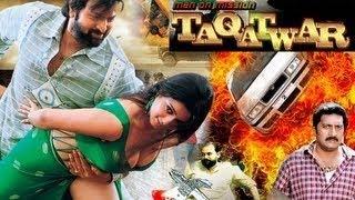 Man On Mission Taqatwar - Full Length Action Hindi Movie