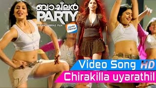 KAPPA KAPPA | BACHELOR PARTY | VIDEO SONG | New Malayalam Movie Song | Padmapriya