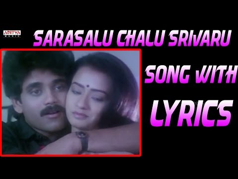 Xxx Mp4 Sarasalu Chalu Srivaru Full Song With Lyrics Shiva Songs Nagarjuna Amala RGV Ilayaraja 3gp Sex
