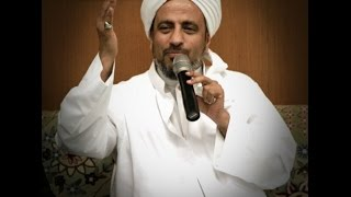 al-Habib Ubaydullah al-Attas | Reclaiming Our Faith | UK TOUR 2016 TRAILER
