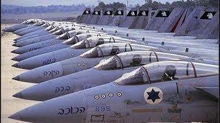 المهمة المستحيلة / وشفرة الدفاع الجوي الآسرائيلي