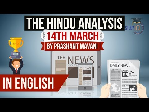 Xxx Mp4 English 14 March 2018 The Hindu Editorial News Paper Analysis UPSC SSC IBPS Current Affairs 3gp Sex