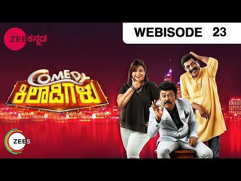 Comedy Khiladigalu - Episode 23  - January 7, 2017 - Webisode