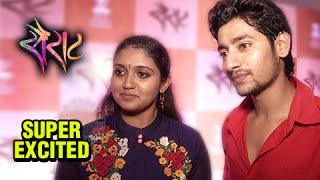 SAIRAT Exclusive: Rinku & Akash At Success Party | Marathi Movie 2016 | Ajay Atul