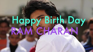 My Name Is Raju Title Song || Happy Birthday Ram Charan