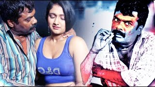 Khatharnak – ಖತರ್ನಾಕ್  | New Kannada HOT Movie Full HD  | Ravi Kale, Roopika | Latest Upload 2016