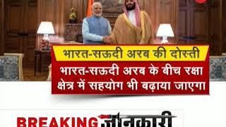 Morning Breaking: Saudi Arabian crown prince Mohammed bin Salman will reach India today