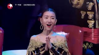 《新舞林大会》总收官:盛一伦个人CUT【东方卫视官方高清】