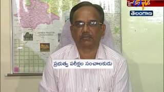 Telangana SSC Exam 14th to 30th | Official suggestion Students parents Attend in time