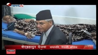 Prime Time 8 PM NEWS_2075_04_04 - NEWS24 TV