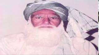 Aulia Allah Ki Karamat Hazrat Maulana Allah Yar Khan R.A