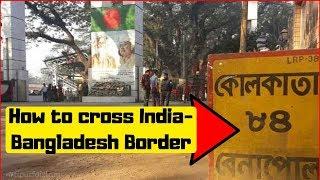 How to cross India-Bangladesh Border | Petrapole-Benapole-haridaspur | Tipur Faizlami
