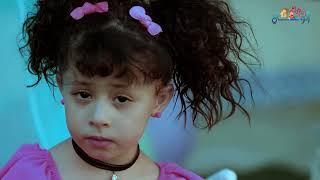 فيديو كليب هبلتوني - أطفال